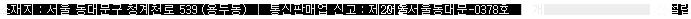 소재지 : 서울 동대문구 청계천로 539 (용두동)  |  통신판매업 신고 : 제2012 서울동대문-0378호  |  개인정보보호 책임자 : 이명선